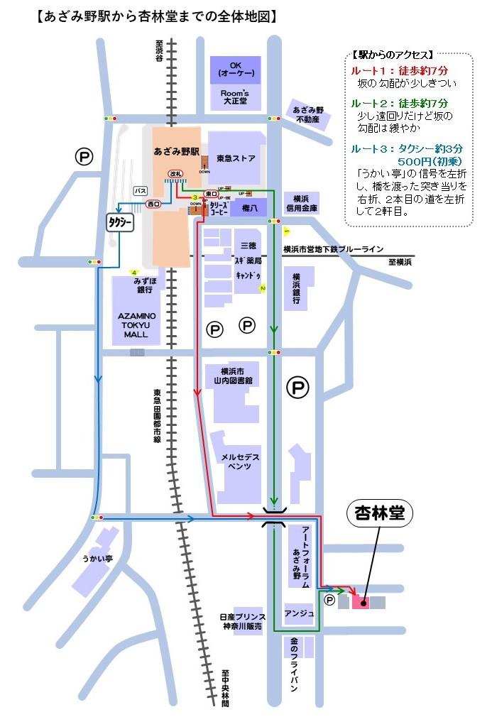 あざみ野 駅からの地図2