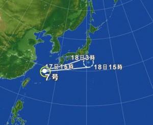 taifuu7a